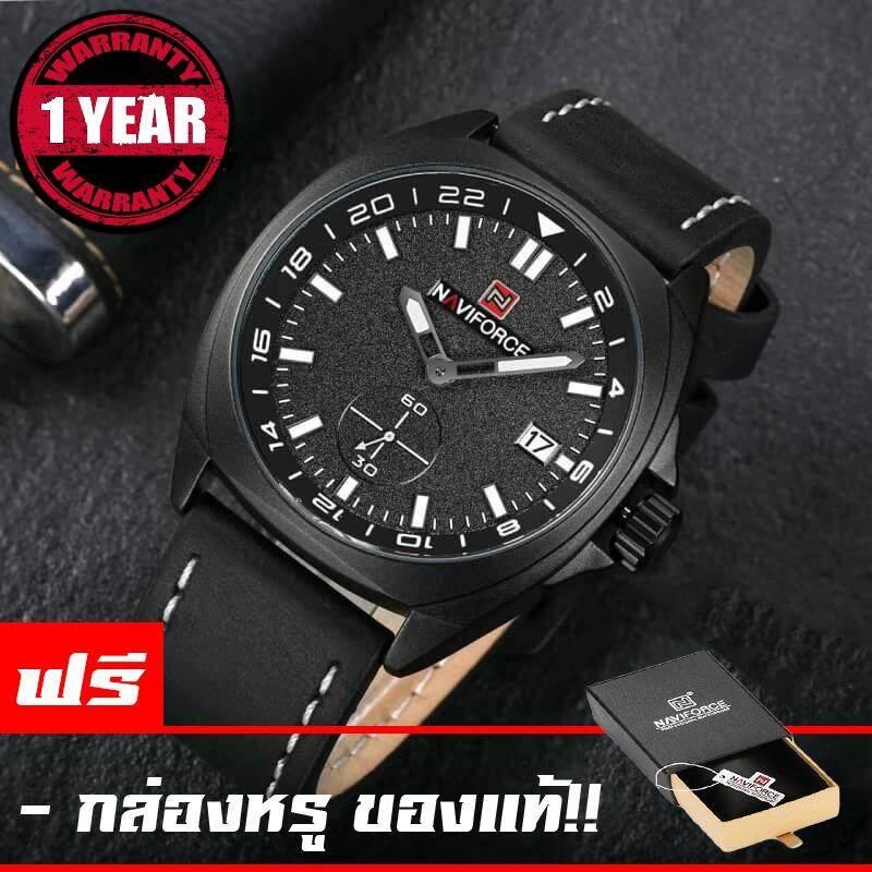 ขาย Naviforce Watch นาฬิกาข้อมือผู้ชาย สายหนังแท้ มีวันที่ กันน้ำ รับประกัน 1ปี Nf9110 ดำ ใหม่