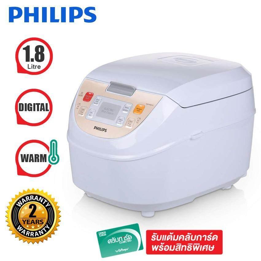 PHILIPS หม้อหุงข้าว ดิจิตอล 1.8 L รุ่น HD3130/35