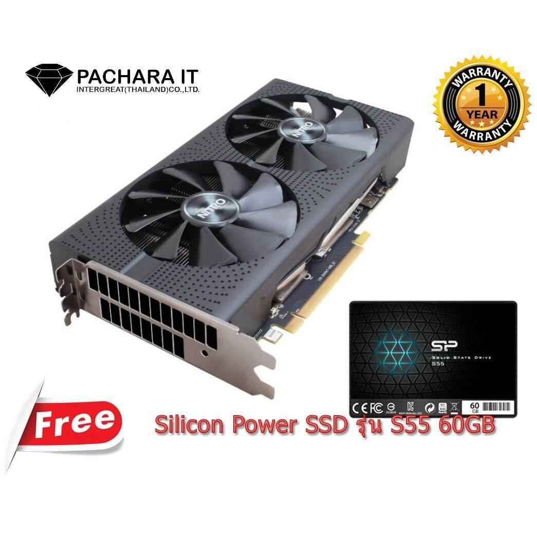 SAPPHIRE RX 470 8GB Mining Edition Bulk Pack ประกัน 1 ปี ฟรี SSD 60GB