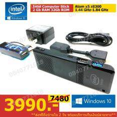 Intel Computer Stick Atom x5 Z8300 1.44-1.84 GHz - 2 GB RAM - 32 GB ROM Wifi+Bluetooth Windows 10 แท้