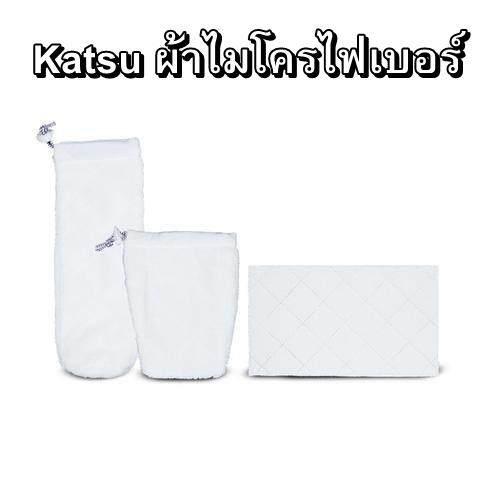 Katsu ผ้าไมโครไฟเบอร์ 1ชุด 3 ผืน By Scarfpop.