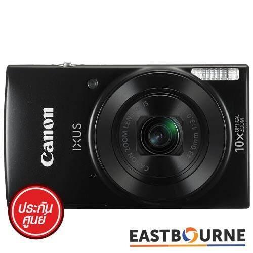 ซื้อ Canon Ixus190 Black