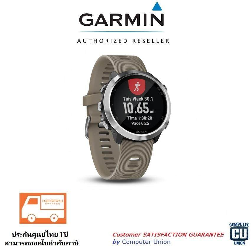 ยี่ห้อไหนดี  นราธิวาส New arrival 2018 !! นาฬิกาออกกำลังกาย Forerunner 645 GPS Running Watch