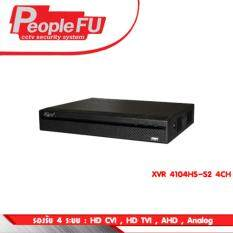 People Fu XVR 4104HS-S2 4CH