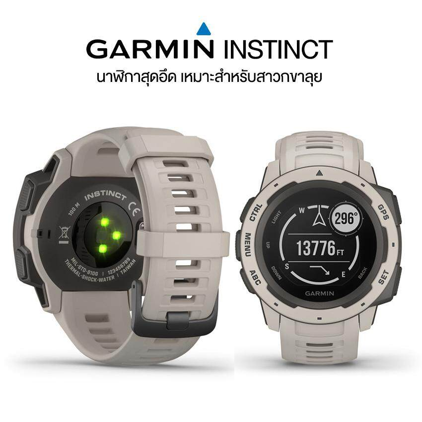 ยี่ห้อไหนดี  อุบลราชธานี Garmin Instinct นาฬิกา GPS ผจญภัย&ออกกำลังกาย