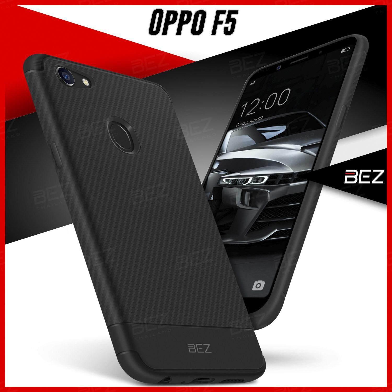 เคส F5 Oppo F5 case เคส Oppo F5 เคสโทรศัพท์ เคสมือถือ เคสนิ่ม เคสลายเคฟล่า กันกระแทก สีดำ // JC1-BOF5