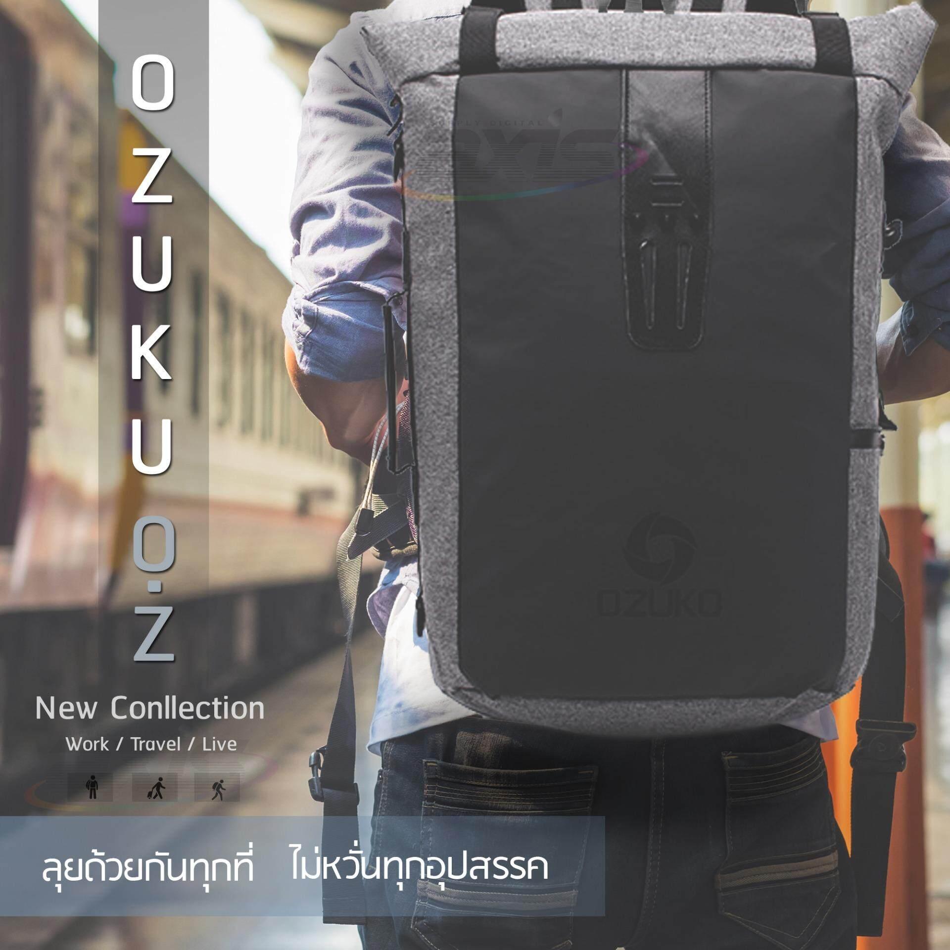 ขาย กระเป๋าท่องเที่ยว ใช้เดินป่า ท่องเที่ยว คงทนแข็งแรงใส่ของได้เยอะมีช่องซิปภายใน Notebook แฟ้มเอกสาร เสื้อผ้า โทรศัพท์มือถือ อื่นๆ Ozuko รุ่น O Z สีเทา ออนไลน์