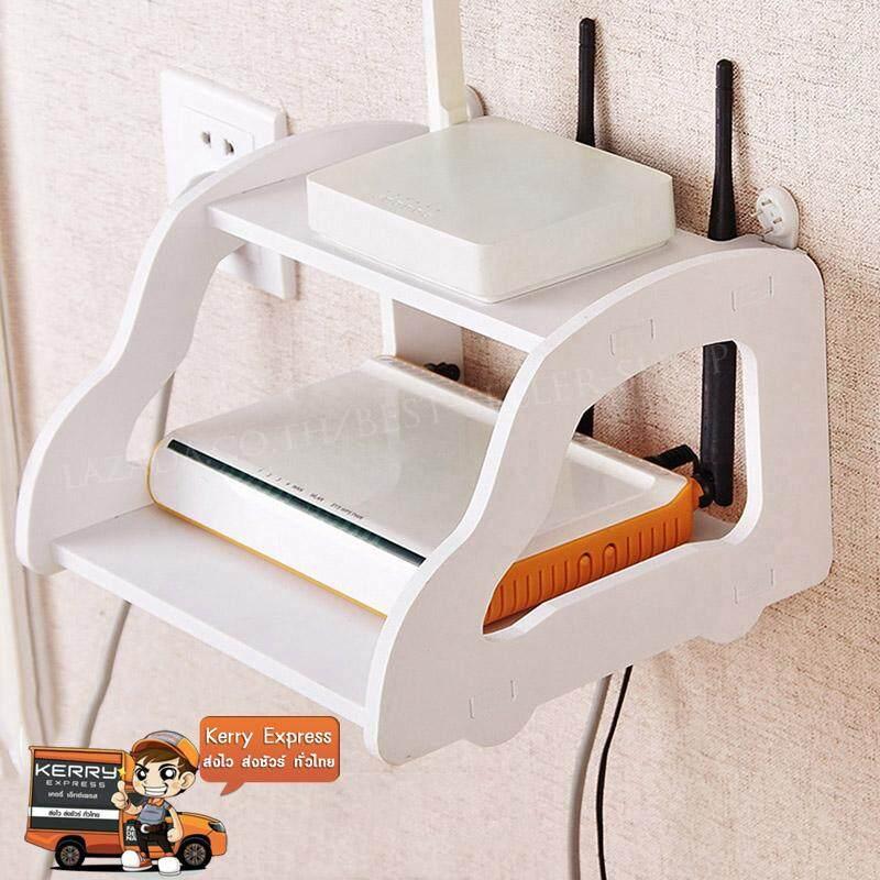 (จัดส่งฟรี kerry) ชั้นวางเราเตอร์  Router  ขั้นวางกล่องรับสัญญาณ ติดผนัง (สีขาว)