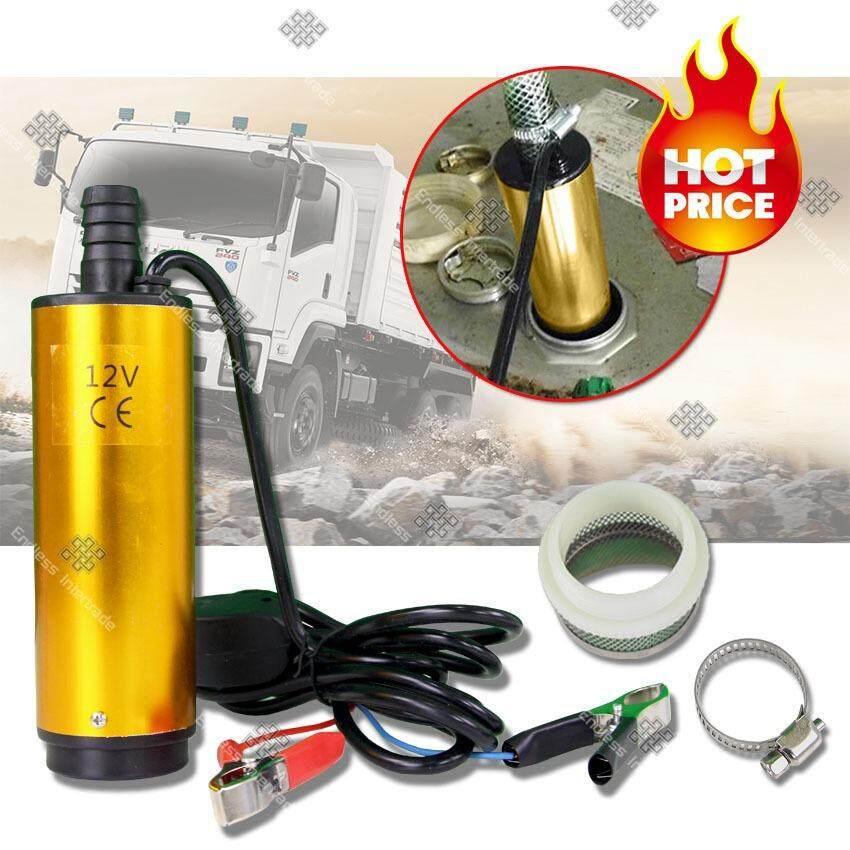 ราคา Elit ปั๊มดูดน้ำมันดีเซล ปั๊มดูดน้ำ น้ำมัน โซล่าปั๊ม Dc12V ไม่ควรใช้กับน้ำมันเบนซิน Elit