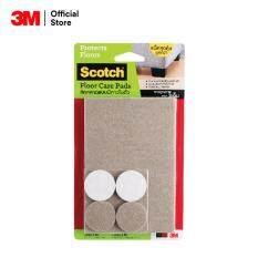 สก๊อตซ์® สักหลาดแบบมีกาวในตัว สีเบจ วงกลมขนาด 34 มม. Scotch® Floor Care Sheet Pack 3 With Circle 34Mm Beige