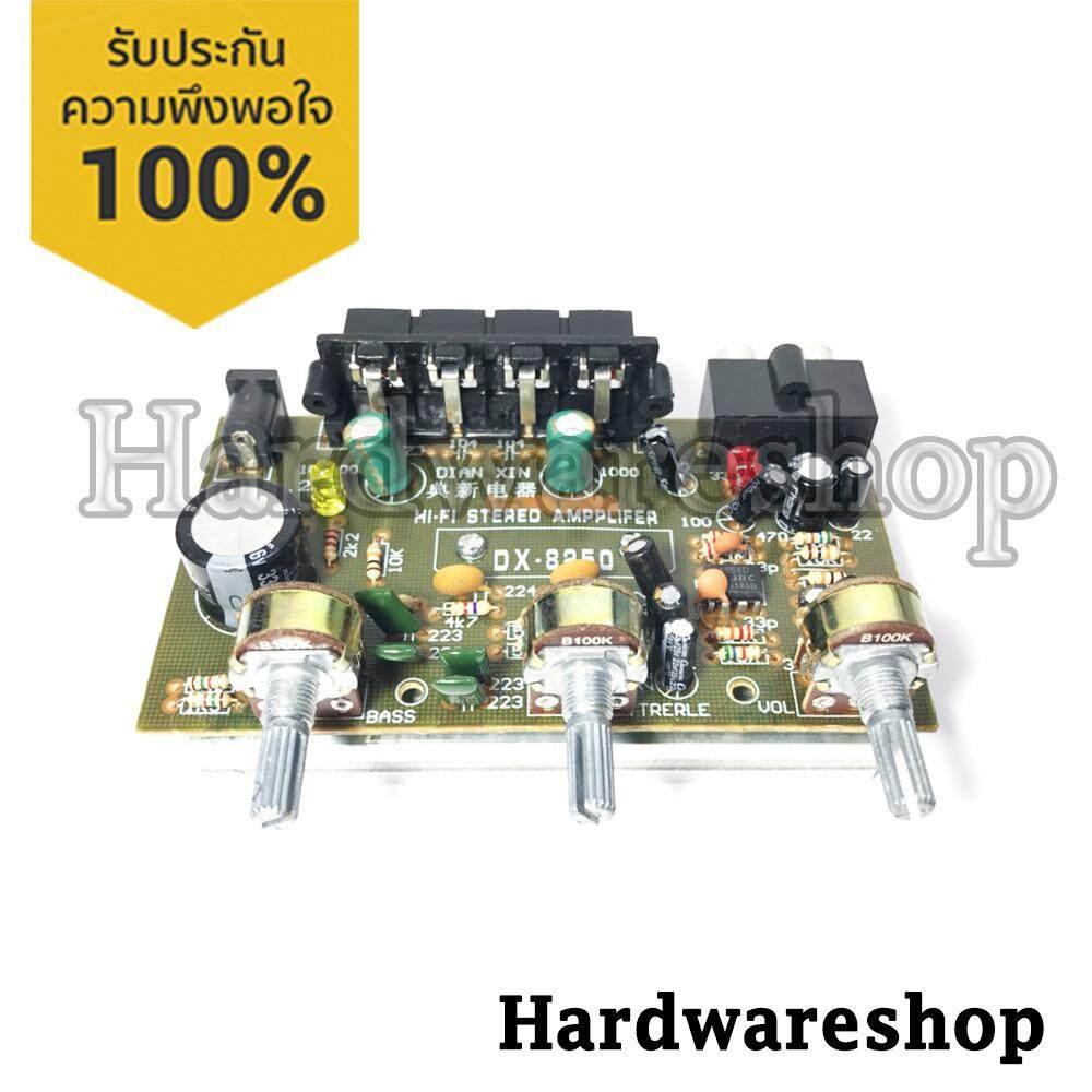 Dx-8250 Dc 12v Car Audio Amplifier Stereo  Amplifier Board Dual-Channel 15w Power Amplifier Board.