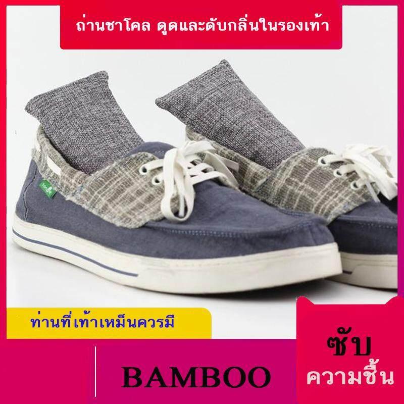 ถุงถ่านคาร์บอน ถ่านชาโคล ดูดและดับกลิ่นในรองเท้า ไม่มีกลิ่น แต่ดักจับ กลิ่นได้อย่างดี วางที่อับชื้น ดับกลิ่น ไม่พึงประสงค์ รองเท้า ดูดความตกค้าง ดีเลิศ (บรรจุ 2 ชิ้นต่อห่อ) Vx-Bkc9 By Poneeshop.