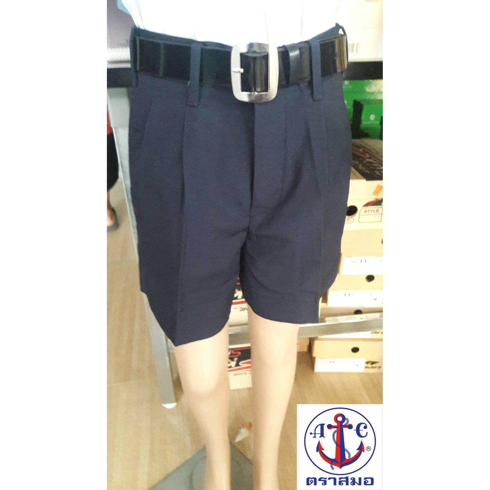 กางเกงนักเรียนชาย ผ้าโทเร ตราสมอ ไซส์ 11X20
