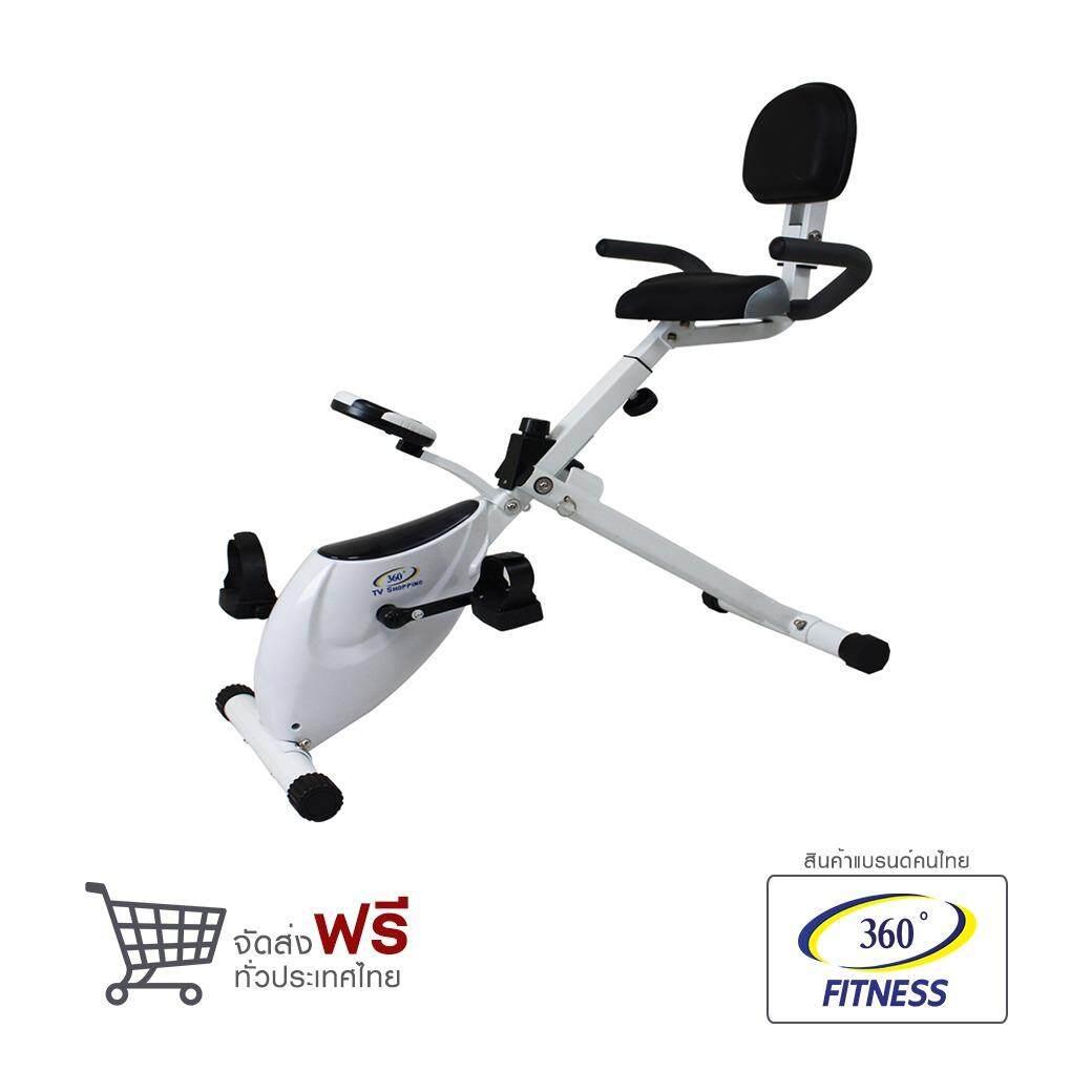 การดูแลรักษา 360 Ongsa Fitness Exercise Bike จักรยานออกกำลังกาย แบบพับได้