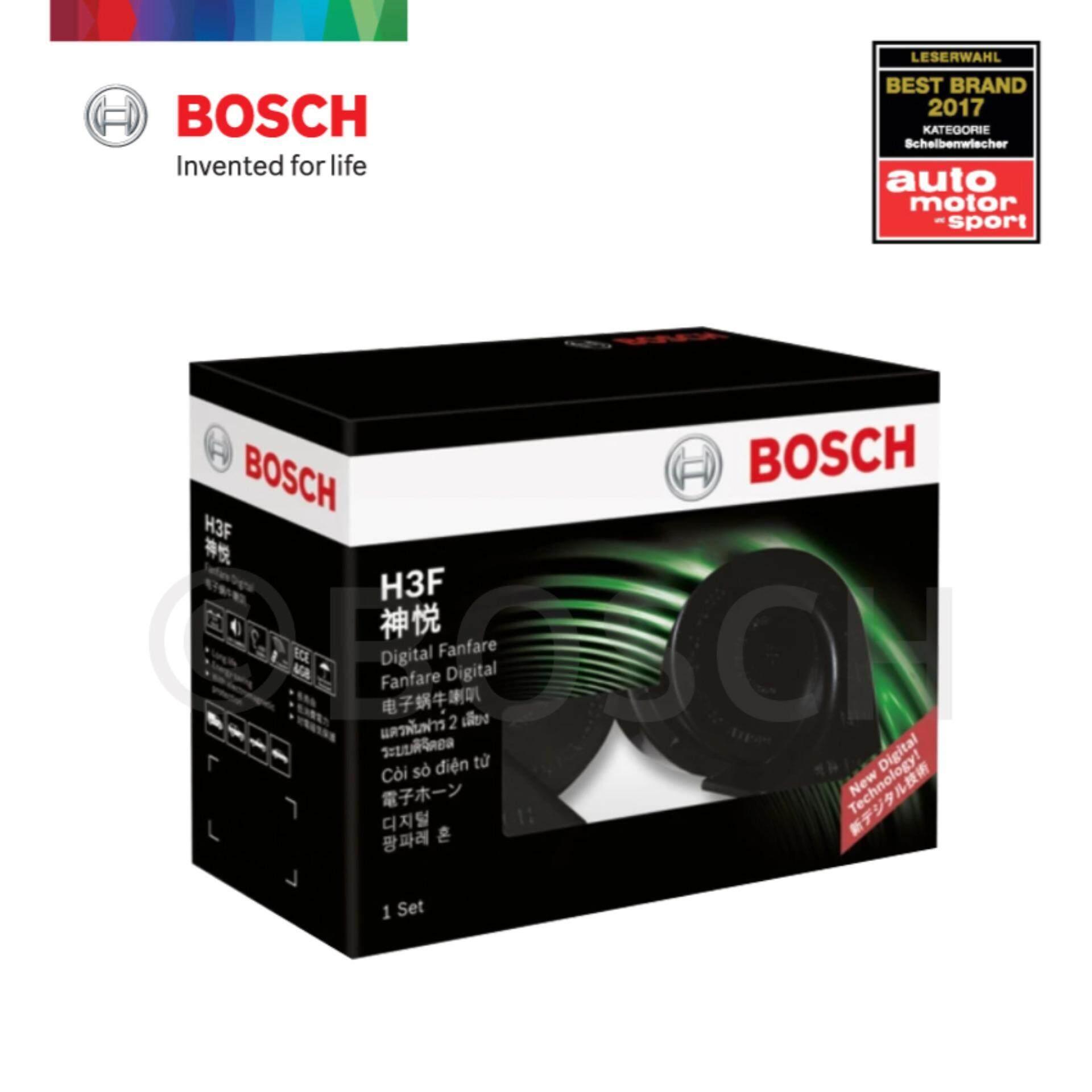 (มีตัวอย่างเสียง) Bosch แตรรถยนต์ ดิจิตอล บ๊อช H3f เสียงรถเบนซ์ เสียงทุ่ม นุ่ม ลึก ทนทานทุกการใช้งานไม่ต้องต่อรีเลย์ By Quality Parts.