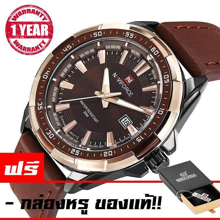 ส่วนลด สินค้า Naviforce Watch นาฬิกาข้อมือผู้ชาย สายหนัง กันน้ำ มีบอกวันที่ สไตล์สปอร์ต รับประกัน 1ปี รุ่น Nf9056 น้ำตาลทอง