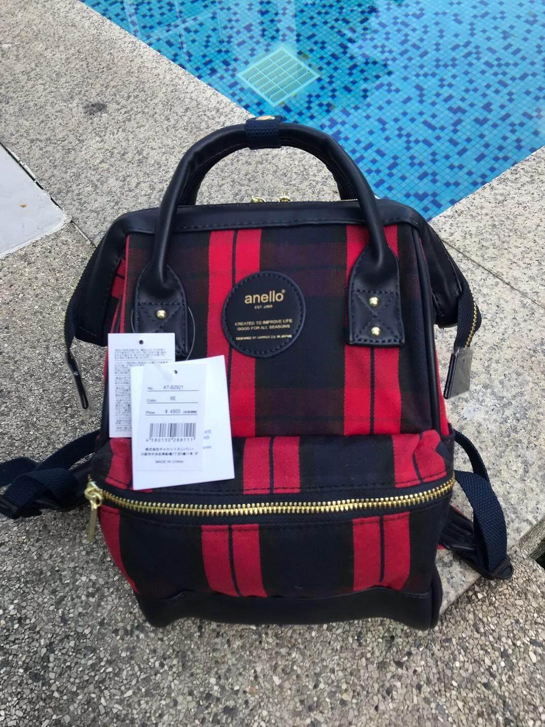 ฉะเชิงเทรา Anello Checked Hinge Clasp Mini Backpack