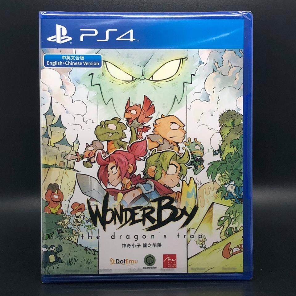 PS4-G: WONDER BOY: THE DRAGON'S TRAP (R3)(EN)