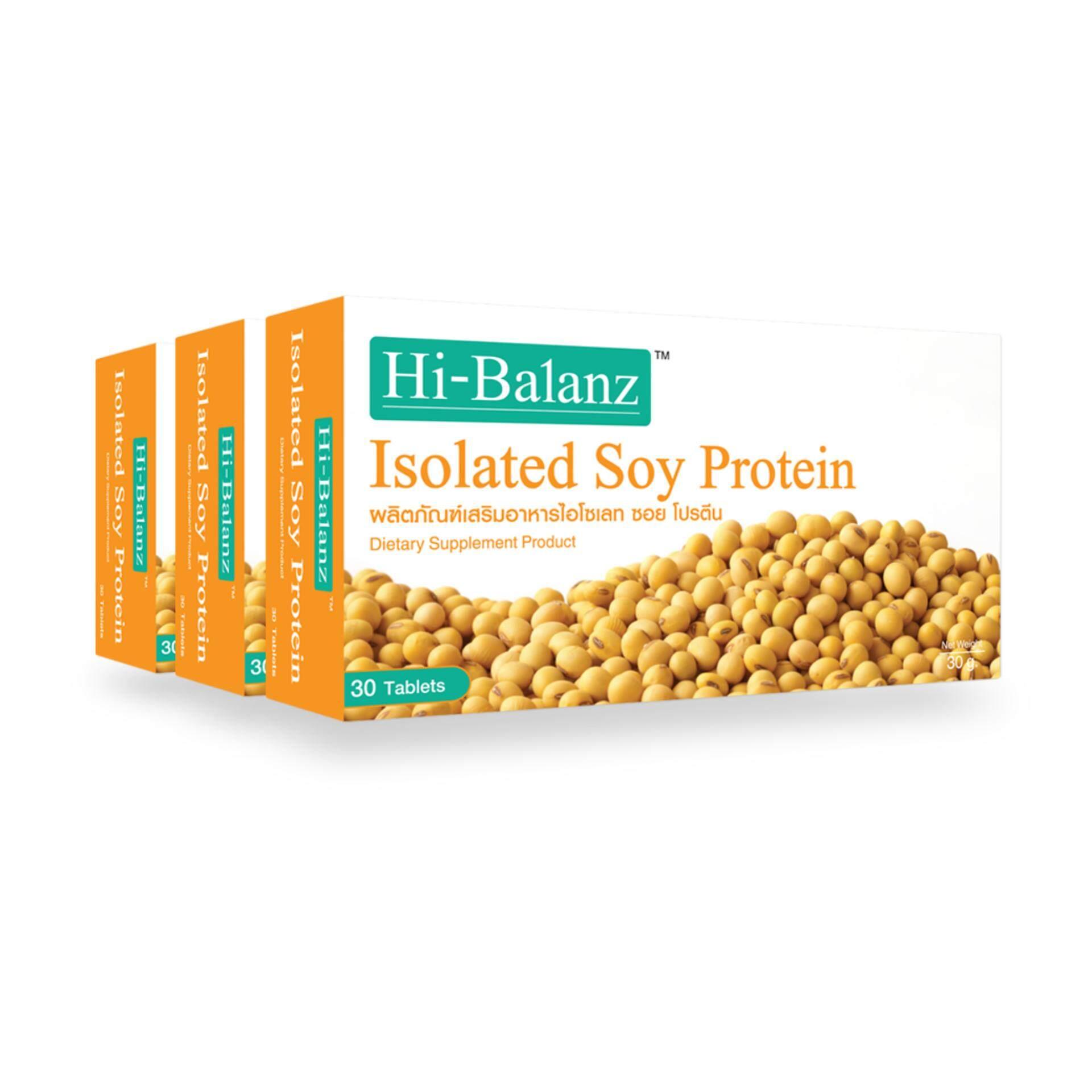 Hi-Balanz Isolated Soy Protein / ไฮบาลานซ์ สารสกัดจากถั่วเหลือง / เพิ่มฮอร์โมนเอสโตรเจน / แพ็ค 3.