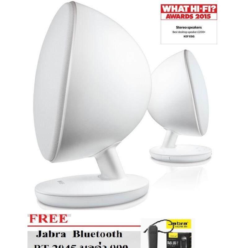เพชรบูรณ์ ++สินค้าคุณภาพ++ KEF EGG Hi-Res Music Systems (White)ฟรี Jabra bluetooth headset รุ่น BT2045 มูลค่า 990- ราคานี้หมดเขต 31 ต.ค.61 เท่านั้น!