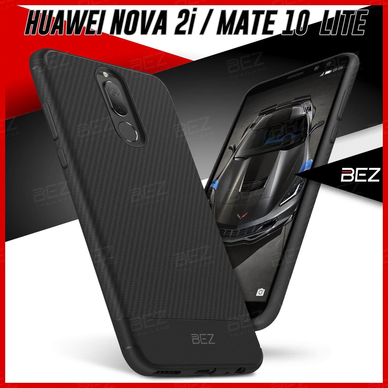 เคส Huawei Nova 2i เคสหัวเหว่ย Nova2i  เคสโทรศัพท์ หัวเว่ย เคสมือถือ เคสนิ่ม เคสลายเคฟล่า กันกระแทก สีดำ Case for Huawei Mate 10 lite , nova 2i // JC1-BHNV2I
