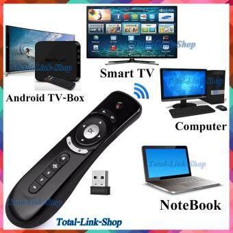 รีโมทชี้เม้าได้ดังใจ Air Mouse Remote [มีคลิปรีวิวการใช้งานในรายละเอียดสินค้า] ใช้ได้กับ Android TV Box / Smart TV / Computer / Notebook ราคาถูก จัดส่งไว 2.4GHz Mini Wireless Gyroscope Fly Air Mouse T2 Android Remote Control (Black)