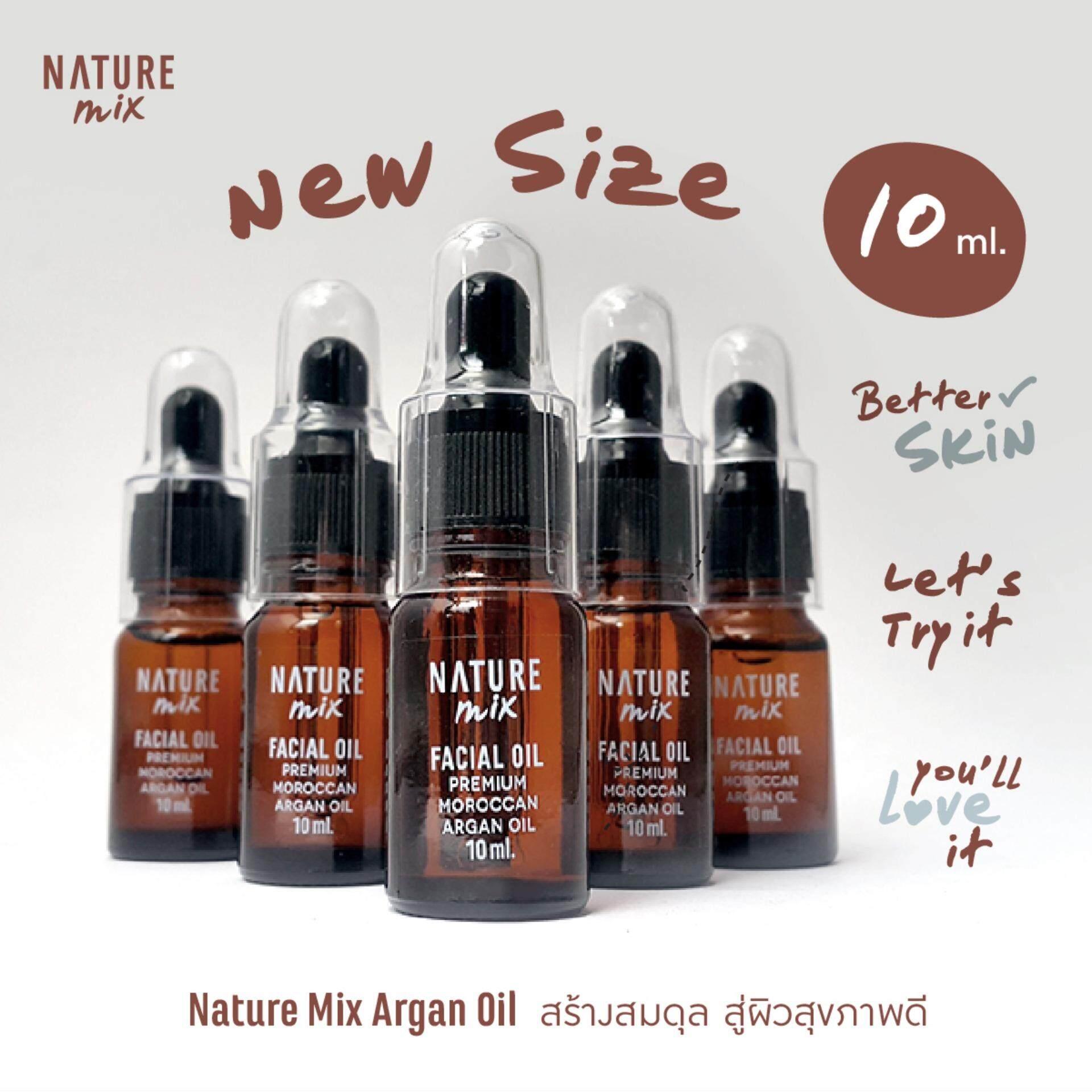 ซื้อ Naturemix Argan Oil 10 Ml ถูก ใน กรุงเทพมหานคร