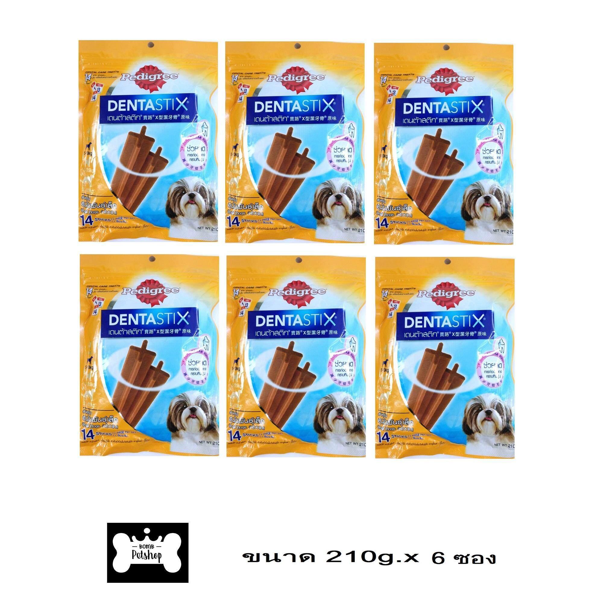 Pedigree Dog Snack Denta Stix Value Pack Small ( 6 Units ) เพดดิกรี ขนมสุนัข เดนต้าสติก สุนัขพันธุ์เล็ก 210กรัม 6 ถุง By Bomb Petshop.