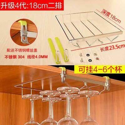 ไวน์ที่วางแก้วบาร์คว่ำที่วางแก้วไวน์ระบบกันสะเทือนไวน์ที่วางแก้วตู้ไวน์เหล็กสเตนเลสเครื่องประดับของใช้ในครัวเรือน By Taobao Collection.