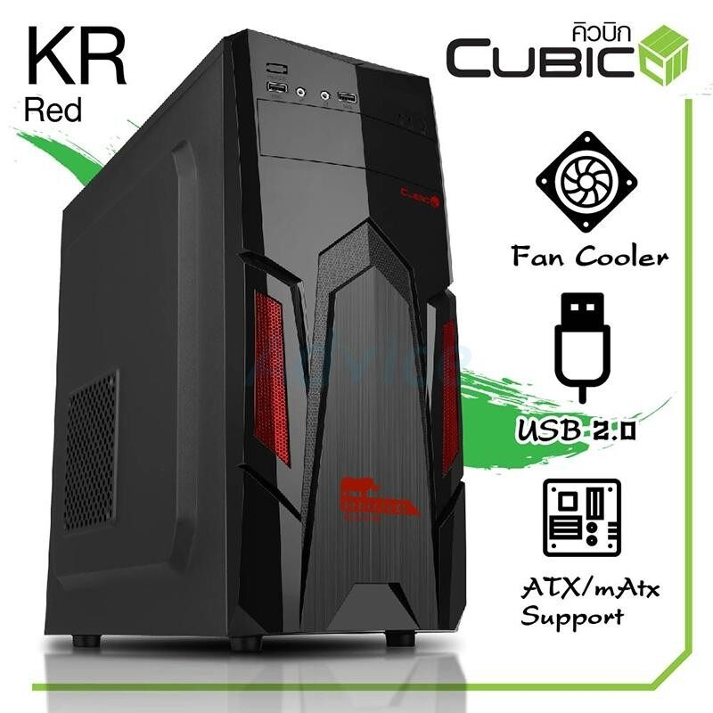 Atx Case (np) Cubic Rhino (black/red) By Mtc Shop.