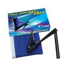 GRAND SPORT Table Tennis Net & Post เสาและตาข่ายเทเบิลเทนนิส #378502