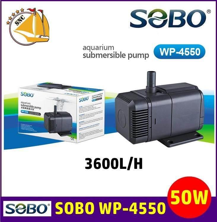 Sobo Wp-4550 ปั้มน้ำตู้ปลา บ่อปลา กำลังไฟ 50w 3600ลิตร/1ช.ม. Wp4550 ปั๊มน้ำ ปั๊มแช่ ปั๊มน้ำพุ By Snc Fishshop.