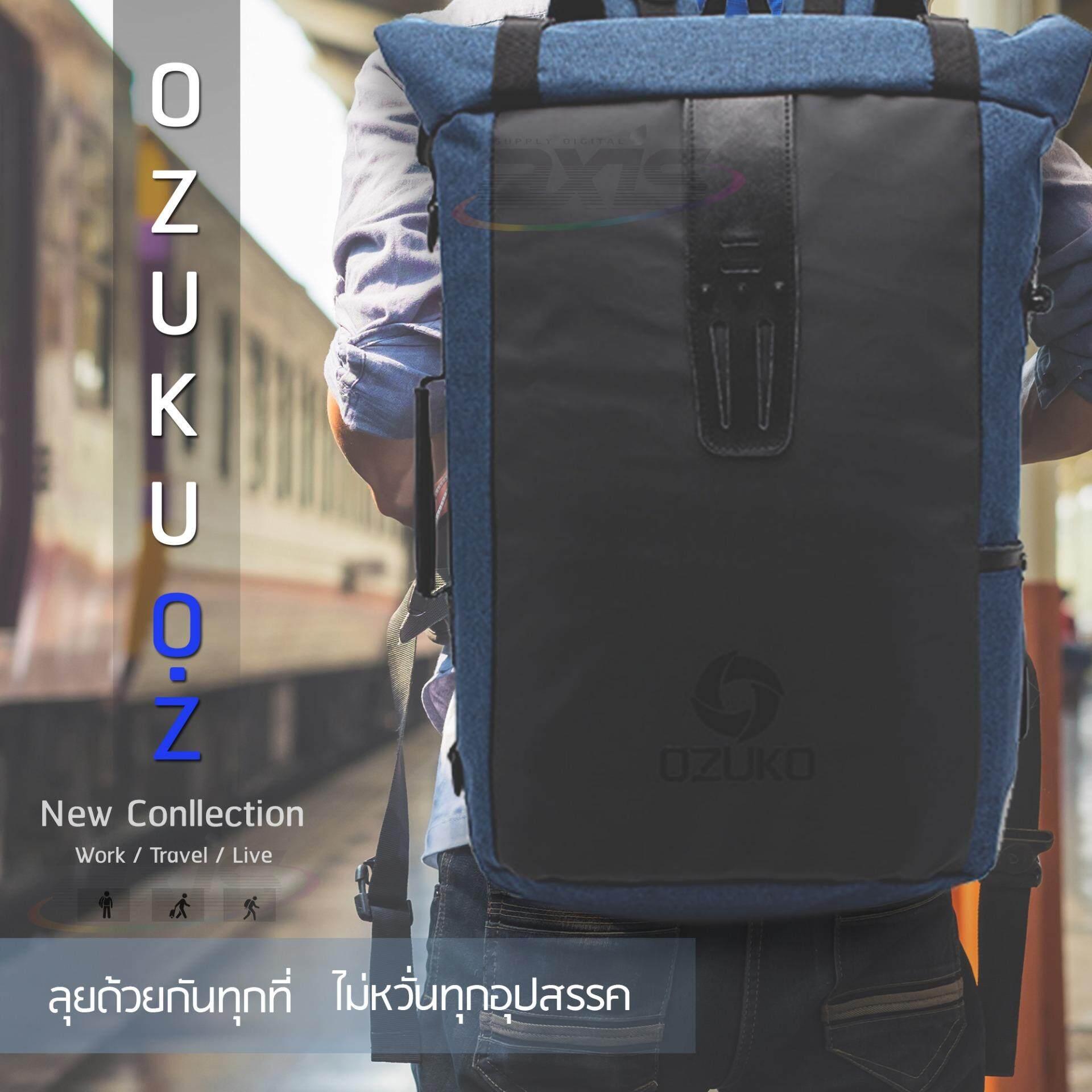 ซื้อ Ozuko Backpack รุ่น Oz Survivor กระเป๋าเป้แฟชั่น กระเป๋าโน๊ตบุ๊ค เป้สะพายหลัง ใส่ของได้เยอะ สีน้ำเงิน Ozuko เป็นต้นฉบับ