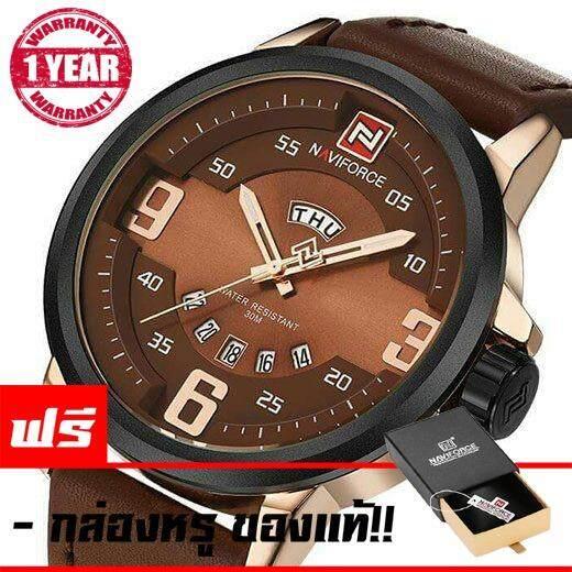 ขาย Naviforce Watch นาฬิกาข้อมือผู้ชาย สายหนัง กันน้ำ มีวันที่และสัปดาห์ สไตล์สปอร์ต รับประกัน 1ปี รุ่น Nf9086 สีน้ำตาลทอง ผู้ค้าส่ง