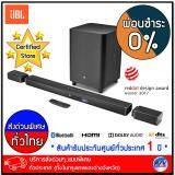 การใช้งาน  แม่ฮ่องสอน JBL รุ่น Bar 5.1 Wireless Soundbar  *** บริการส่งด่วนแบบพิเศษ!ทั่วประเทศ (ทั้งในกรุงเทพและต่างจังหวัด)***