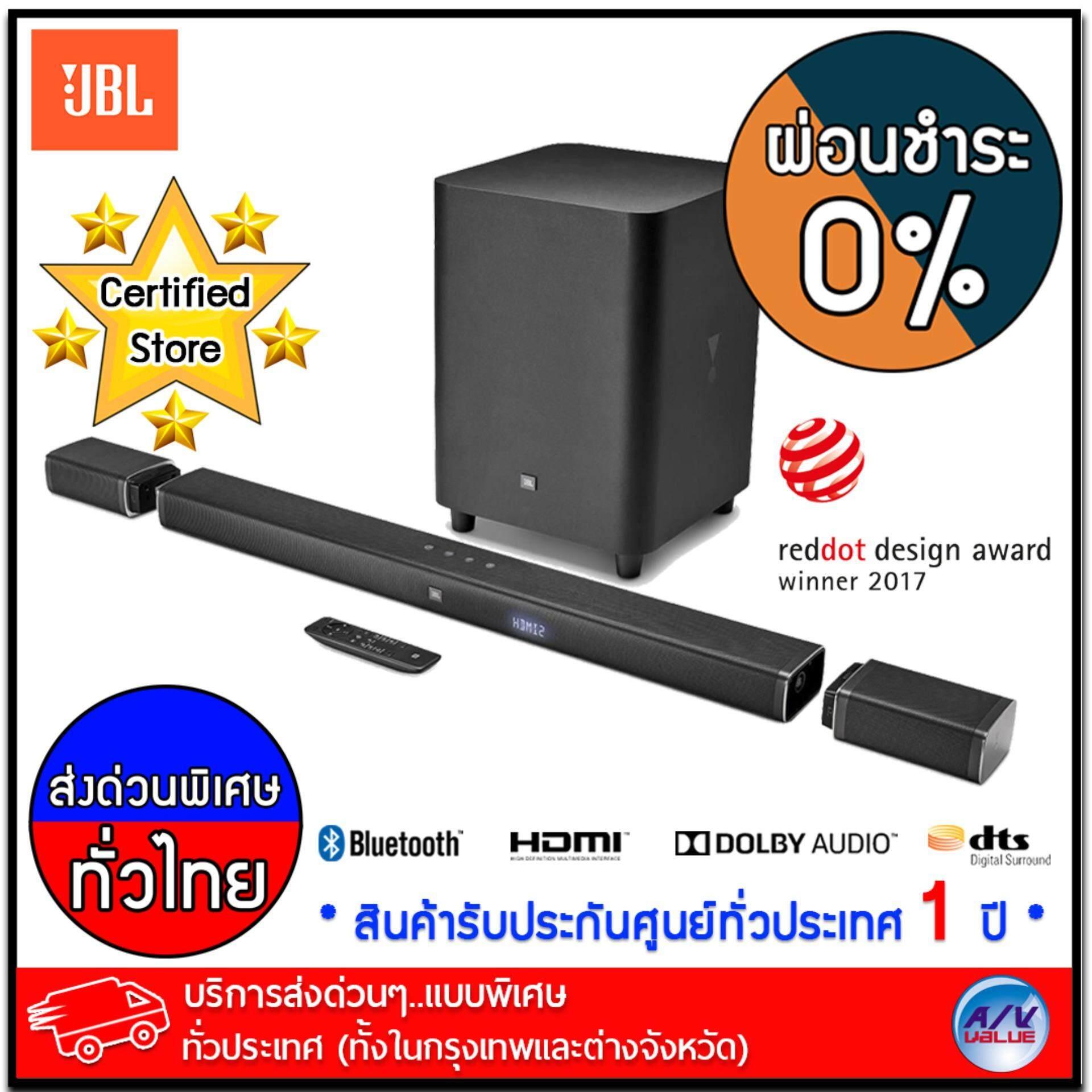 สอนใช้งาน  ชลบุรี JBL รุ่น Bar 5.1 Wireless Soundbar  *** บริการส่งด่วนแบบพิเศษ!ทั่วประเทศ (ทั้งในกรุงเทพและต่างจังหวัด)***