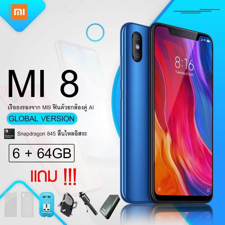 การใช้งาน  เชียงใหม่ Xiaomi Mi 8 6/64GB [Global Version][รับประกัน 1 ปี] แถมฟรี ปลั๊ก3ตา ที่หนีบโทรศัพท์กับแอร์ ไม้เซลฟี่ Powerbank[คละสี] ฟิล์มกันรอยและเคส