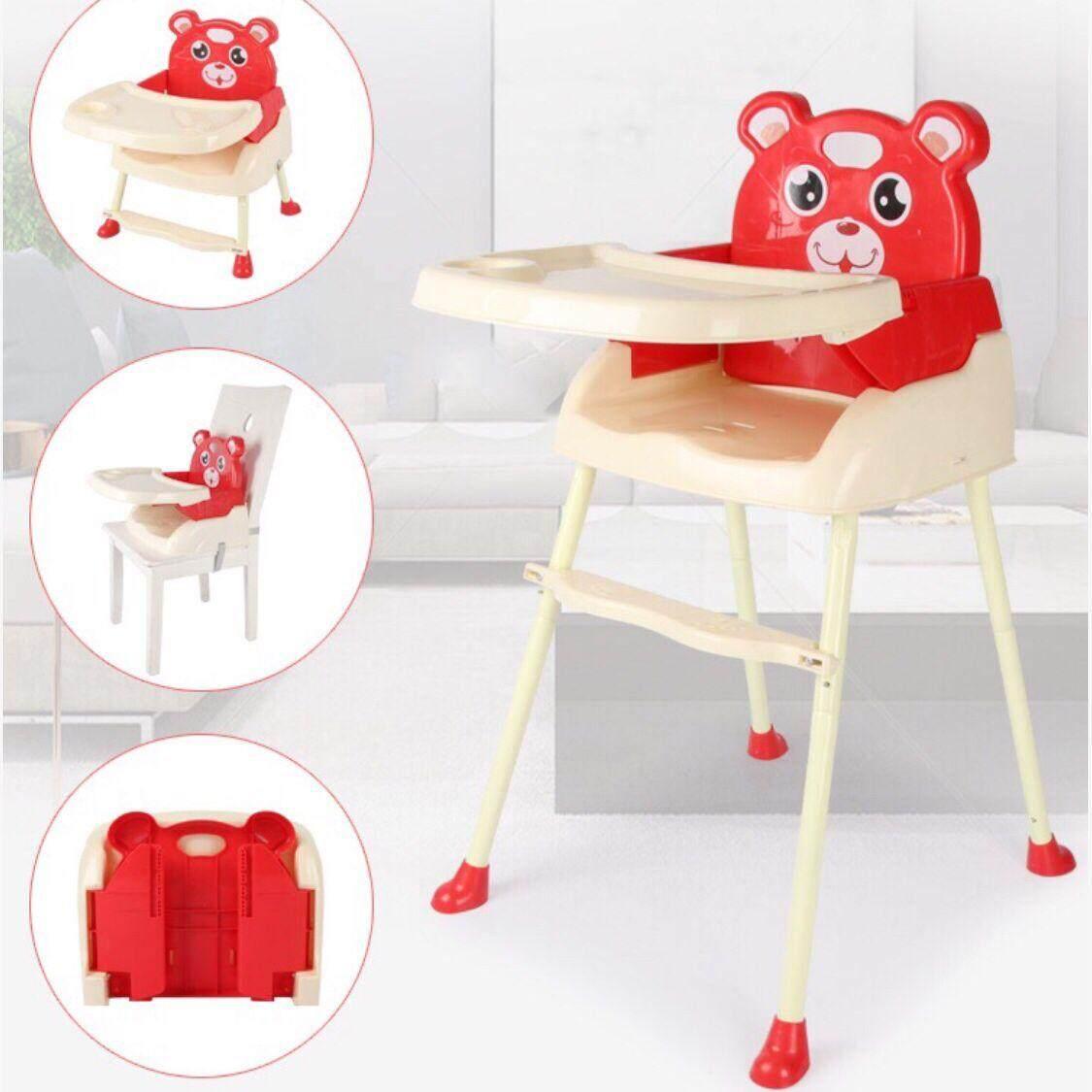 เก้าอื้กินข้าวด็ก 4 in 1 พับได้ เก้าอื้หัดนัง ของไช้เด็ก โต็ะกินข้าวเด็ก โต็ะกินข้าวเต็กทรงสูง เก้