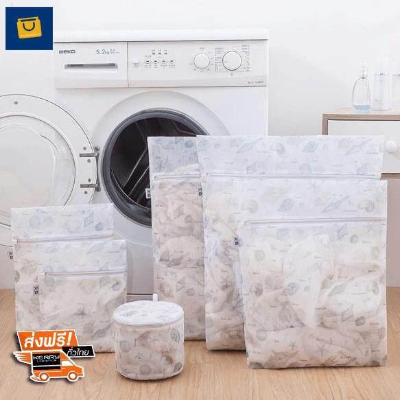 เก็บเงินปลายทางได้ ถุงซักผ้า ถุงซักเสื้อใน ถุงซักถนอมผ้า ถุงซักเสื้อผ้า ชุด 6 ชิ้น ลายทะเล <<ส่งฟรี kerry+แถมถุงซักสีขาว 1 ชิ้น>>