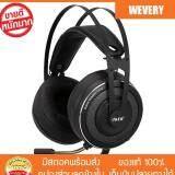 เก็บเงินปลายทางได้ [Wevery] HEADSET 7.1 GAMING OKER G922 สีดำ headphone gaming หูฟังเกมมิ่ง oker หูฟังครอบหู หูฟังสำหรับคอม หูฟังแบบครอบ ส่ง Kerry เก็บปลายทางได้