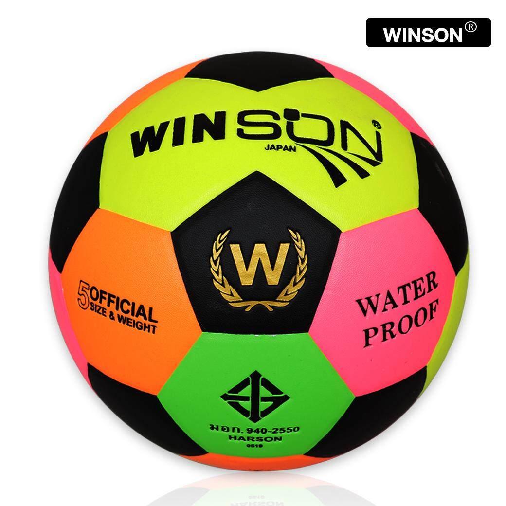 พะเยา Mina.shop ลูกบอล ลูกฟุตบอล ฟุตบอล Football Winson japan เบอร์ 5 ลูกฟุตบอลหนังอัด สีสันสดใส