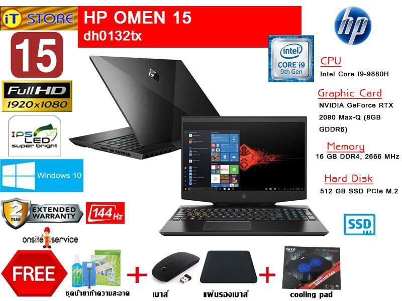 การใช้งาน  บุรีรัมย์ HP OMEN Gaming 15-dh0132TX