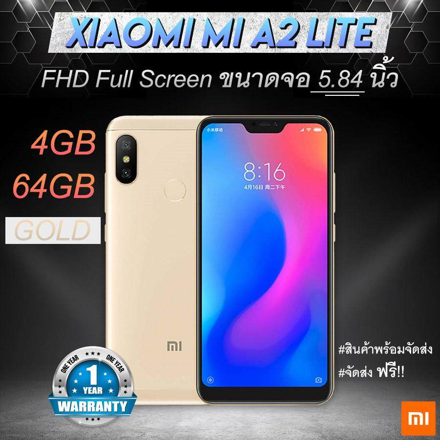 หนองบัวลำภู Xiaomi Mi A2 Lite 4/64GB [Global Version] [รับประกัน 1 ปี] แถมฟรี ฟิล์มและเคส