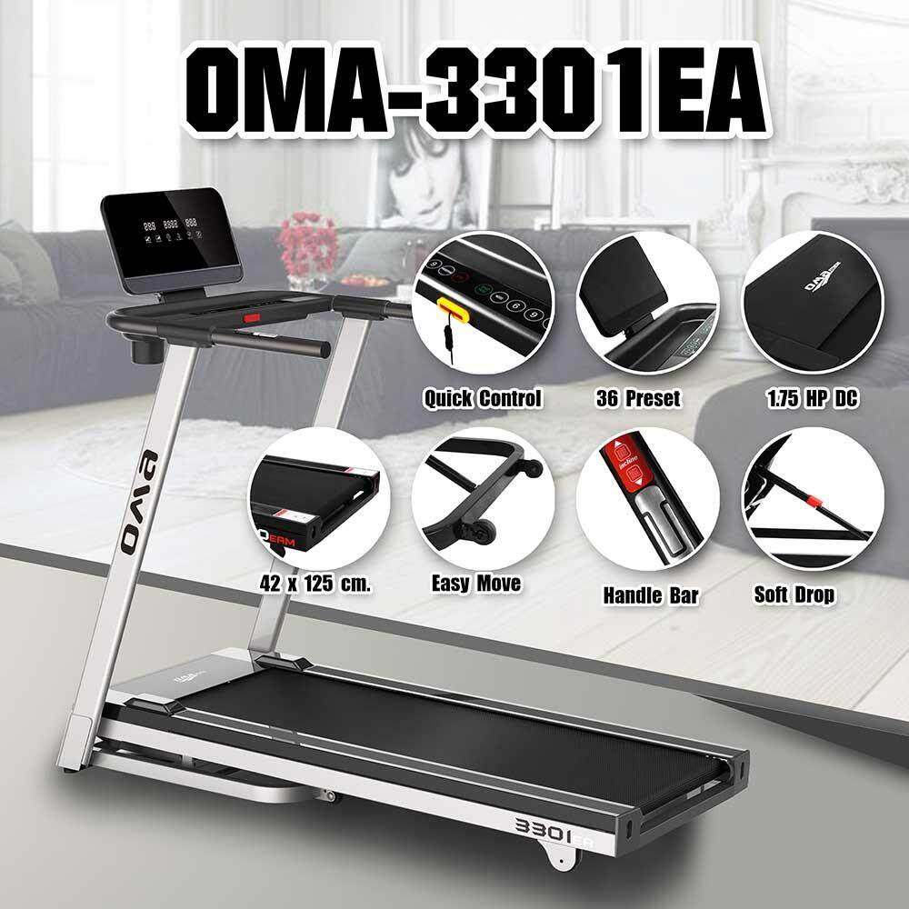OMA Fitness ลู่วิ่งไฟฟ้า Treadmill ดีไซน์หรู แบบใหม่ Ultra-Modern Design 1.75HP รุ่น OMA-3301EA