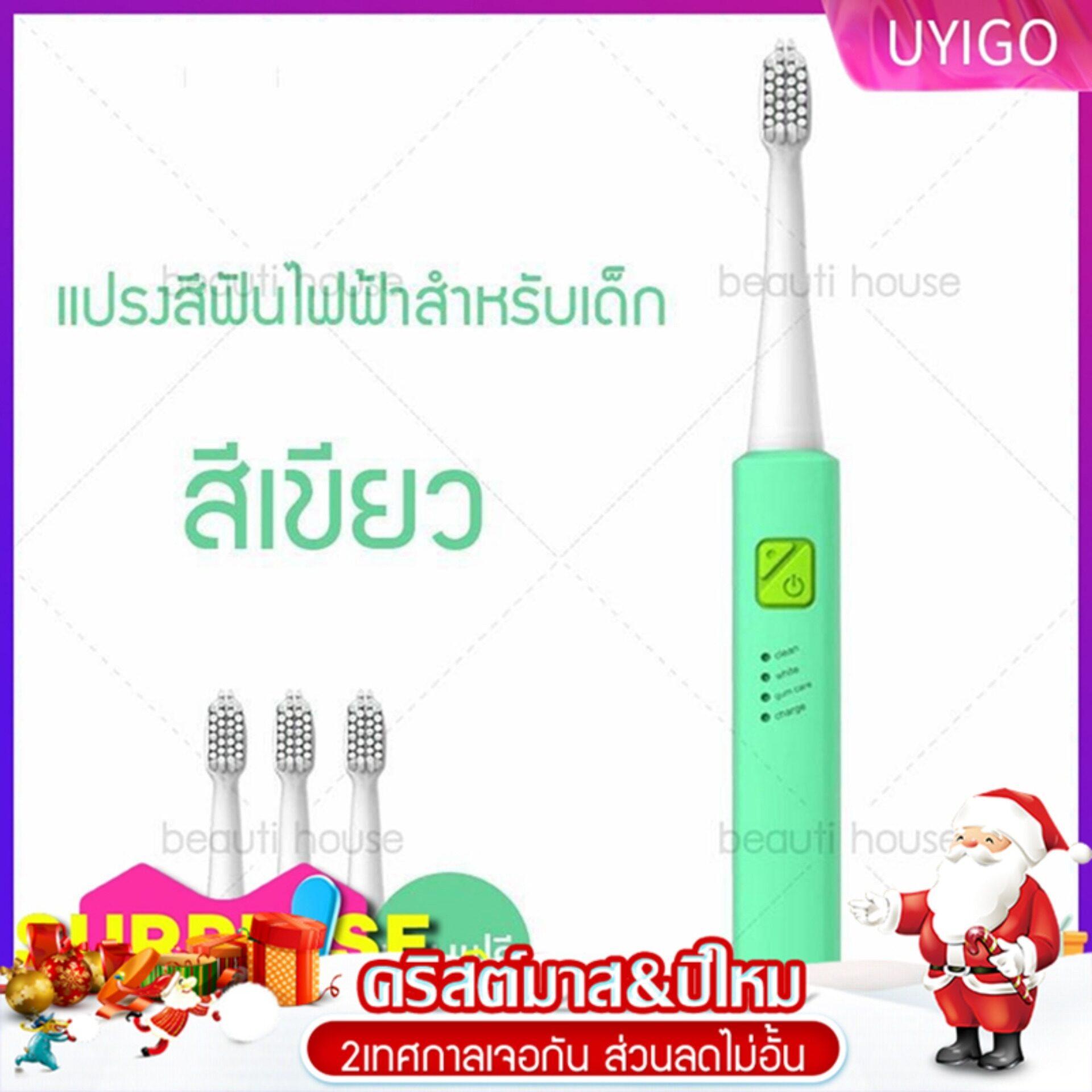 แปรงสีฟันไฟฟ้า ทำความสะอาดทุกซี่ฟันอย่างหมดจด ชุมพร LANSUNG  แปรงสีฟัน แปรงสีฟันไฟฟ้า ระบบSonic ชุดแปรงสีฟันไฟฟ้า พร้อมหัวเปลี่ยน 3 หัว ขนแรปงนิ่ม ชาร์จแบต กันน้ำ สำหรับเด็กสีเขียว  สำหรับผู้ใหญ่สีม่วง  UYIGO