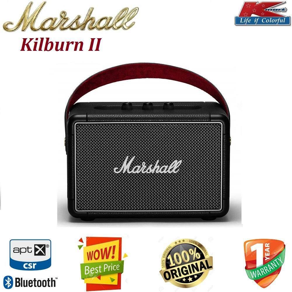 ยี่ห้อนี้ดีไหม  มุกดาหาร Marshall Kilburn II Bluetooth 5.0 aptX Portable Speaker ลำโพงบลูทูธเสียงดี เบสหนักสุดหรู กำลังขับ 55 วัตต์ ของแท้100% รับประกันยาว 1 ปี