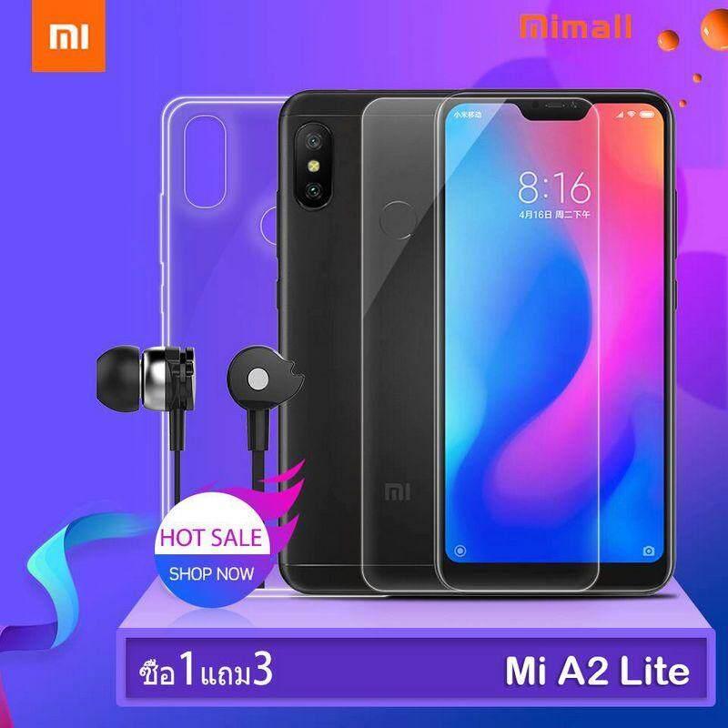 ยี่ห้อนี้ดีไหม  นครศรีธรรมราช Xiaomi Mi A2 Lite 3+32GB (ซื้อ1แถม3 ฟิล์มกระจก+เคส+หูฟัง) รับประกันศูนย์ 1 ปี