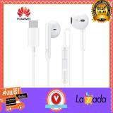 หูฟัง Huawei Earphone CM33 In-ear headphone USB Type-C for Huawei for Mate 9 pro Mate10 Pro P10 plus P20 pro  ส่งฟรี Kerry