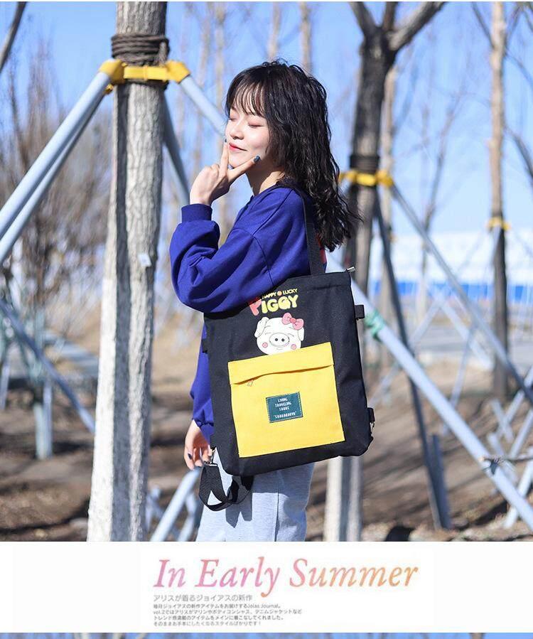 กระเป๋าเป้ นักเรียน ผู้หญิง วัยรุ่น พิจิตร GP00224 กระเป๋าผ้า กระเป๋าผ้าสะพายข้าง กระเป๋าเดินทาง กระเป๋าแฟชั่น กระเป๋าสไตล์เกาหลี กระเป๋าถือผู้หญิง กระเป๋าสะพายไหล่ Travel Bag Hand Bag Shopping Bag Fashion Bag
