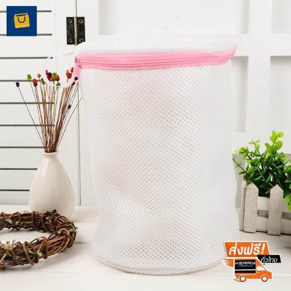 ลดสุดๆ ถุงซักผ้า ถุงซักเสื้อใน ถุงซักถนอมผ้า ถุงซักเสื้อผ้า ทรงกระบอกใหญ่ 18x25 cm <<ส่งฟรี! kerry>>